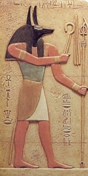 Anubis Son Of Osiris & Nepthys